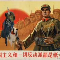 Out of China: How the Chinese ended the era of Western domination  - POSTPONED UNTIL A FUTURE DATE DUE TO PANDEMIC