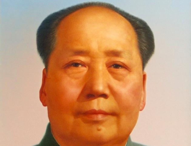 China, the Modern Nation