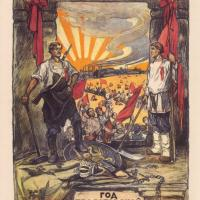 Creating a 'Usable' Past: The Legacy of the 1917 Revolution in Modern Russia